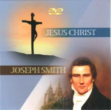 Jesus Christ - Joseph Smith DVD