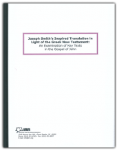 Joseph Smith's Inspired Translation